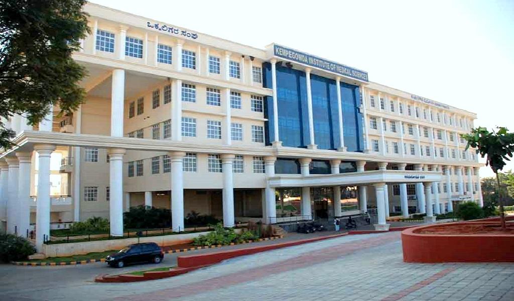 Kempegowda Institute of Medical Sciences, Bangalore Image