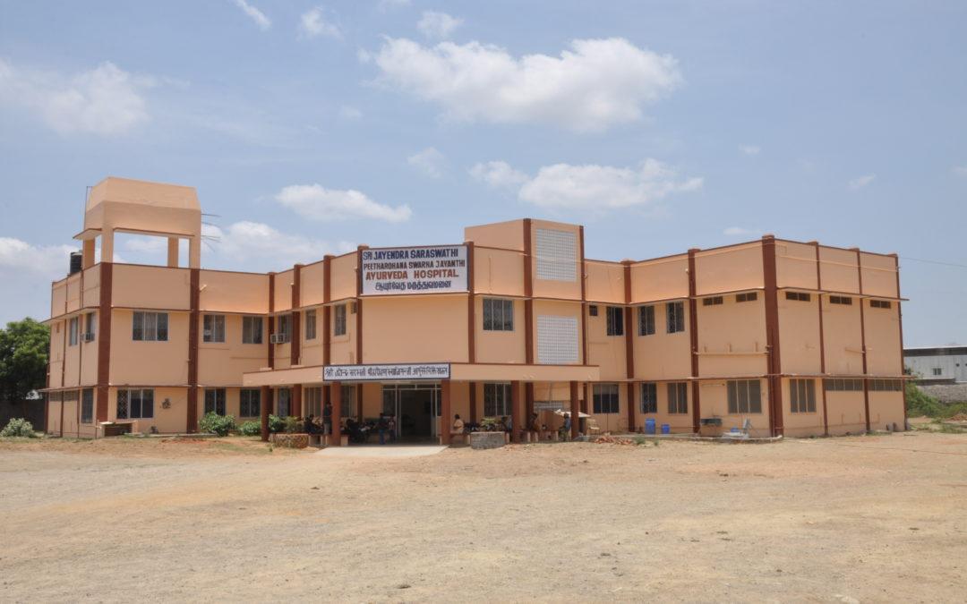 Sri Jayendra Sarswathi Ayurveda College and  Hospital, Chennai Image