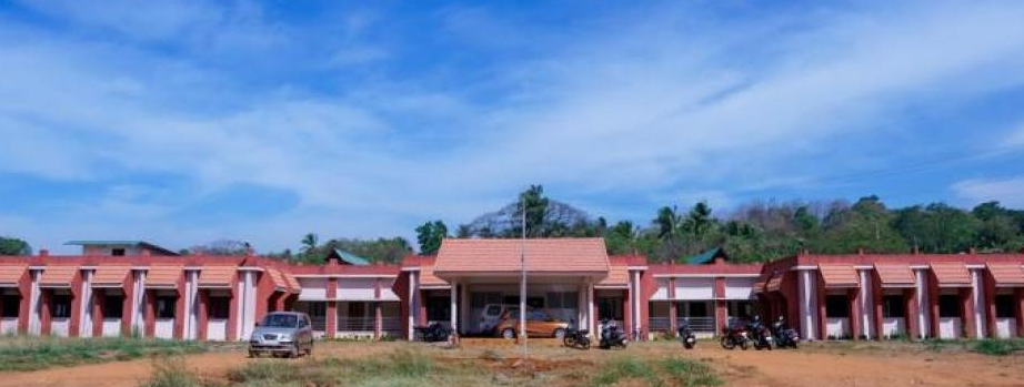 Academy of Climate Change Education and Research, Thrissur