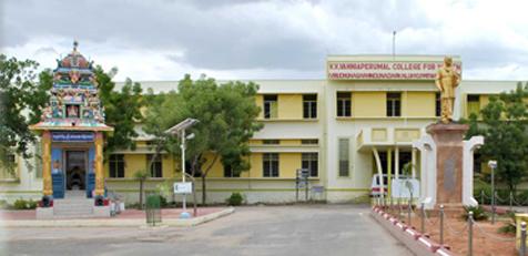 V.V.Vanniaperumal College for Women, Virudhunagar Image