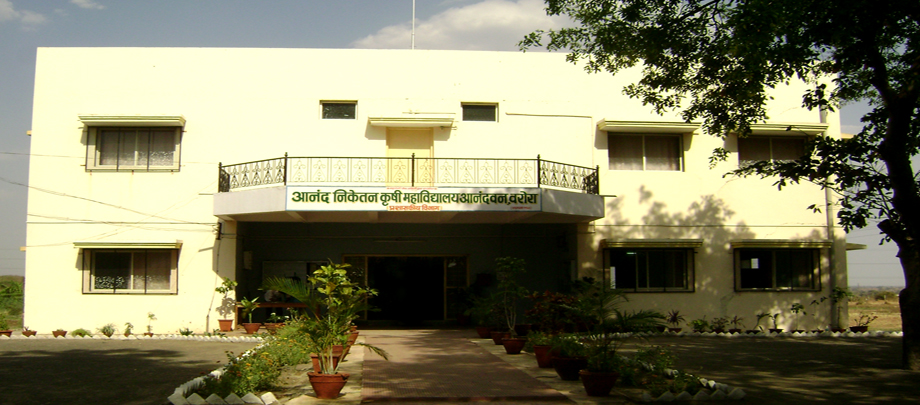Anand Niketan College of Agriculture, Warora Image