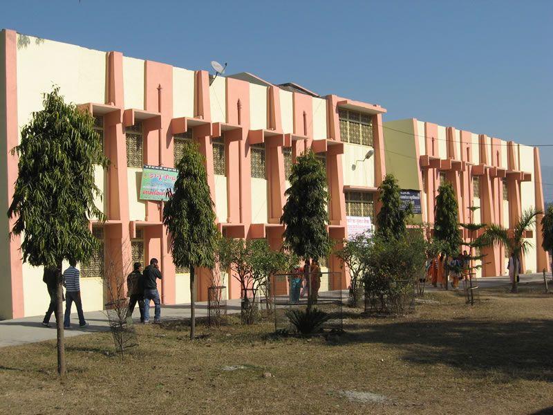 P.N.G. Government P.G. College, Ramnagar