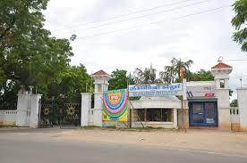 Sri Kaliswari College, Sivakasi Image