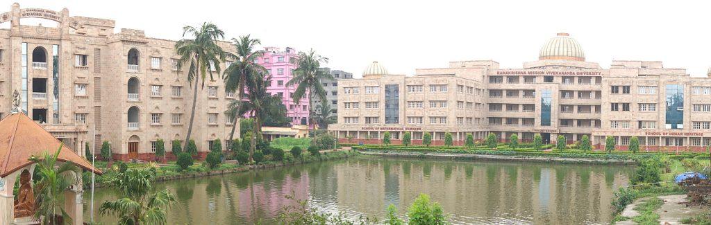 Ramakrishna Mission Vivekananda Educational and Research Institute, Howrah Image