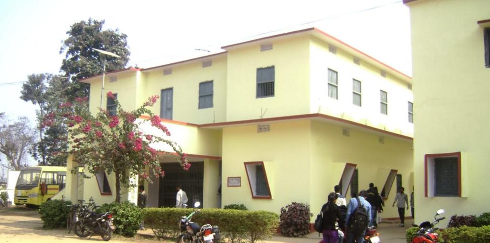 Dharichhana Kunwari College, Dumraon Image