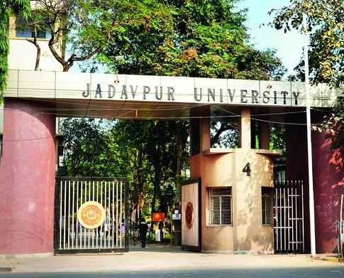 JU (Jadavpur University) Image