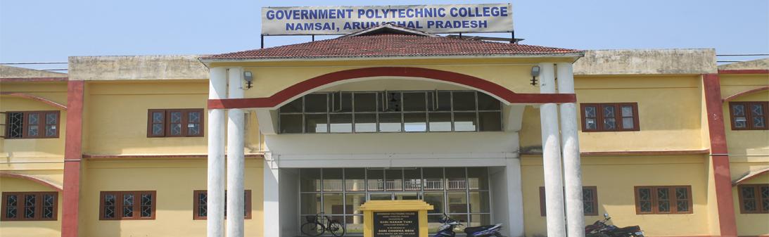 Government Polytechnic College, Namsai