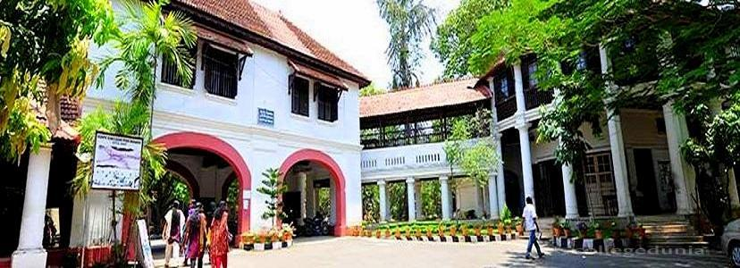 Government College for Women, Thiruvananthapuram Image