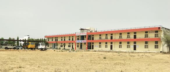 Ratan Devi College, Dhodhsar Image