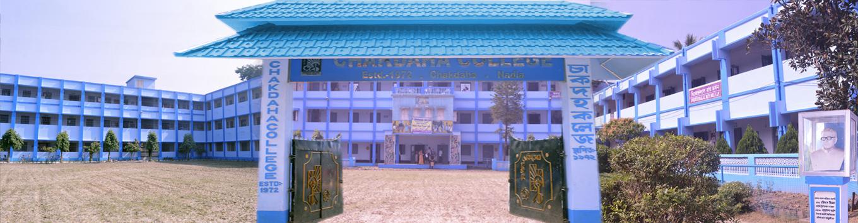 Chakdaha College, Nadia