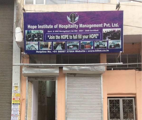 Hope Institute of Hospitality Management, Delhi