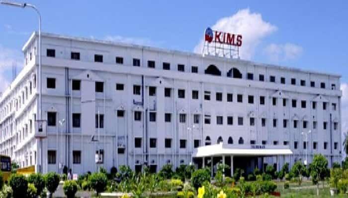 Konaseema Institute of Dental Sciences, Amalapuram