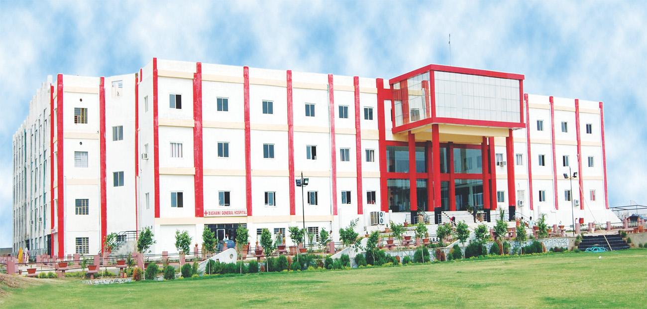 Daswani Dental College And Research Centre, Kota