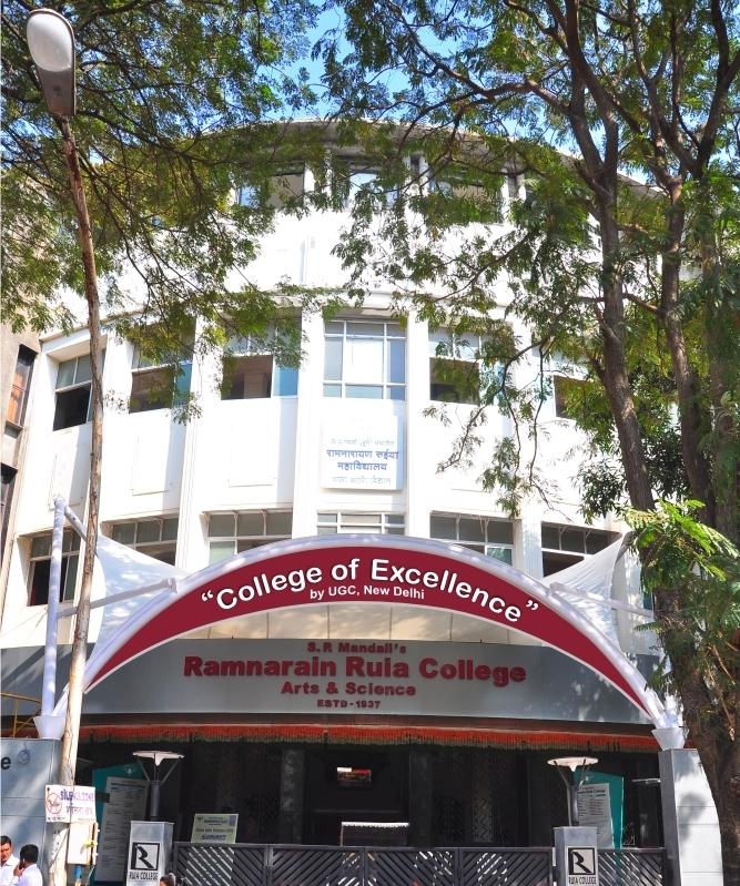 S P Mandali's Ramnarain Ruia College, Mumbai Image