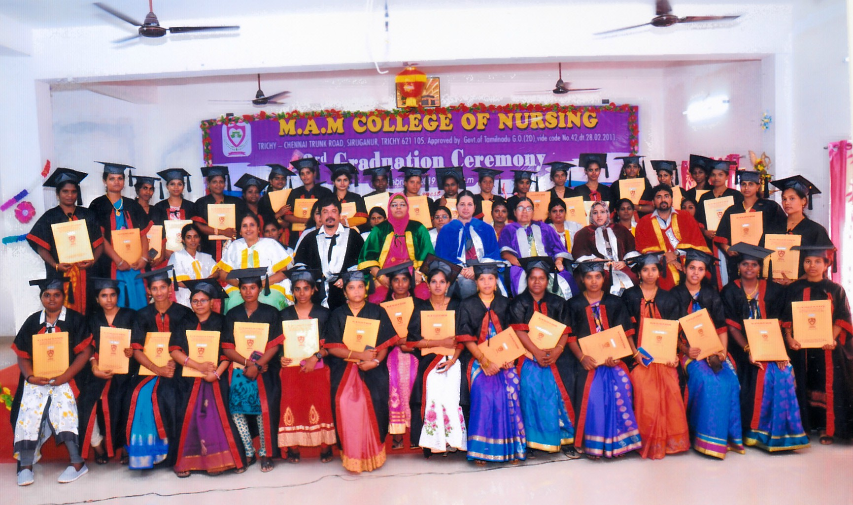 M.A.M College of Nursing, Tiruchirappalli Image