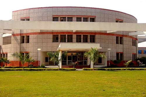 CSJMU (Chhatrapati Shahuji Maharaj Kanpur University) Image
