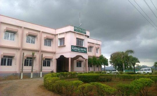 Agricultural College, Jagtial