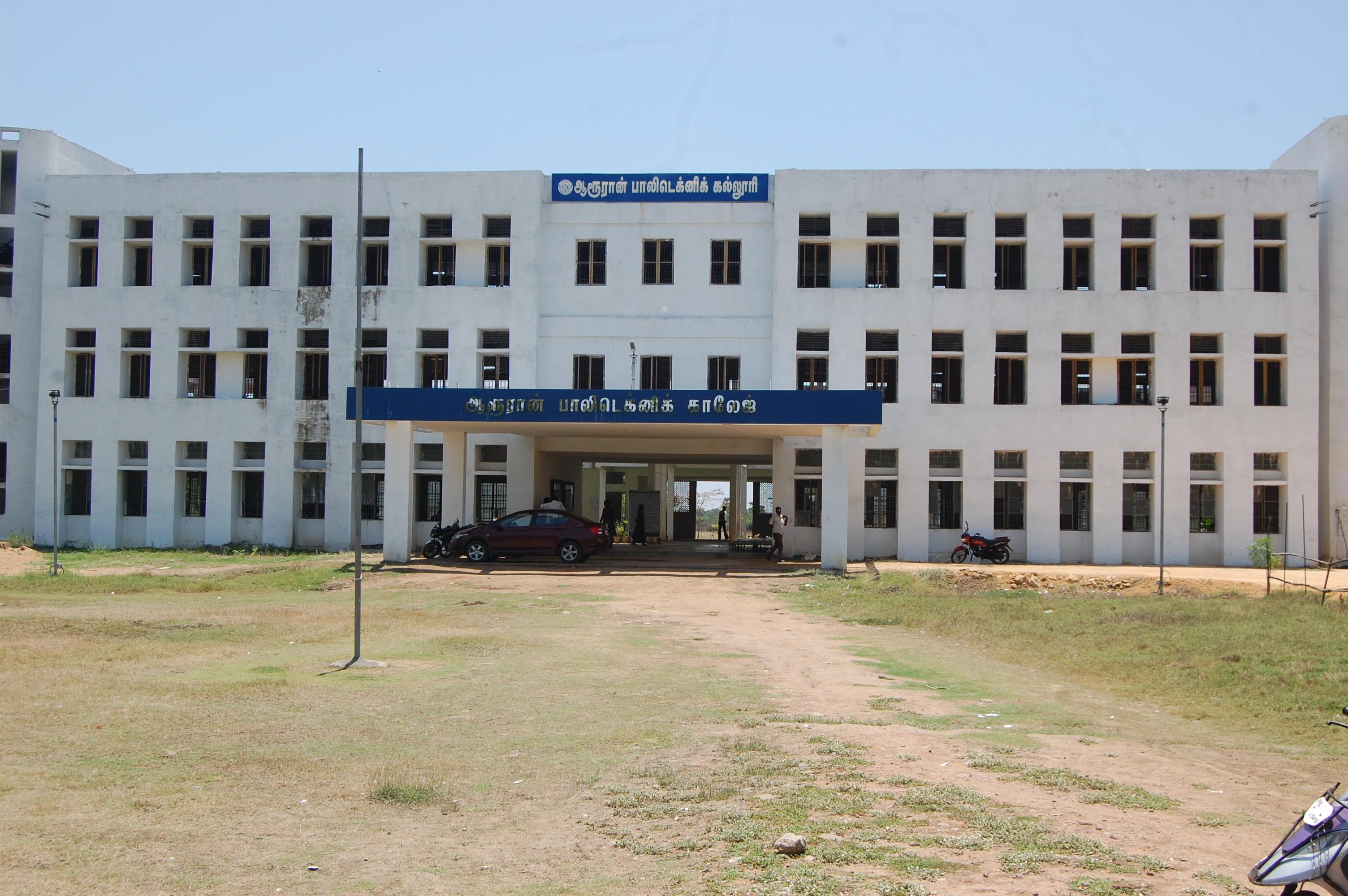Aarooran Polytechnic College
