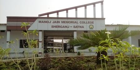 Manoj Jain Memorial College Of  Nursing Science and Research Center