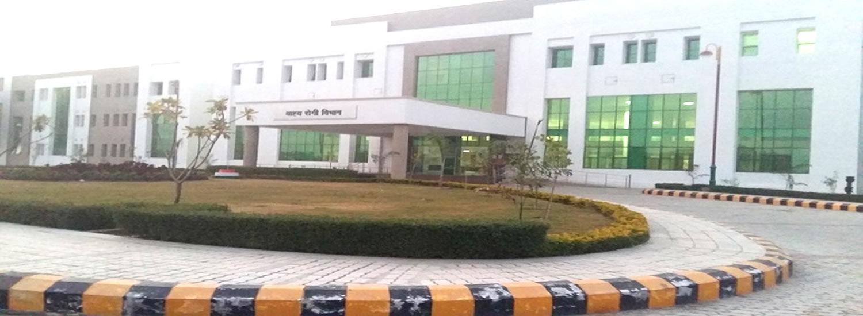 Government Medical College, Banda Image