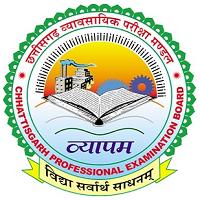 CGPEB MCA Entrance Exam 2021