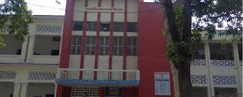 Government Maharaja P.G. College, Chhatarpur Image