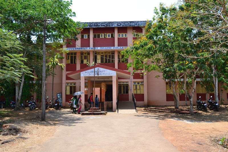 Government First Grade College Soraba, Shivamogga