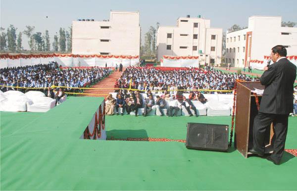 D.N. College, Bulandshahar