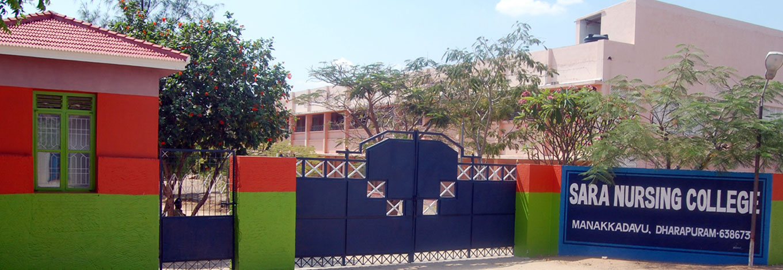 Sara Nursing College, Dharapuram