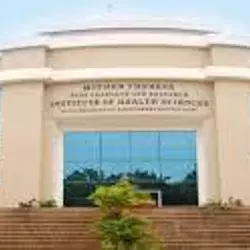 Mother Theresa College of Nursing Image