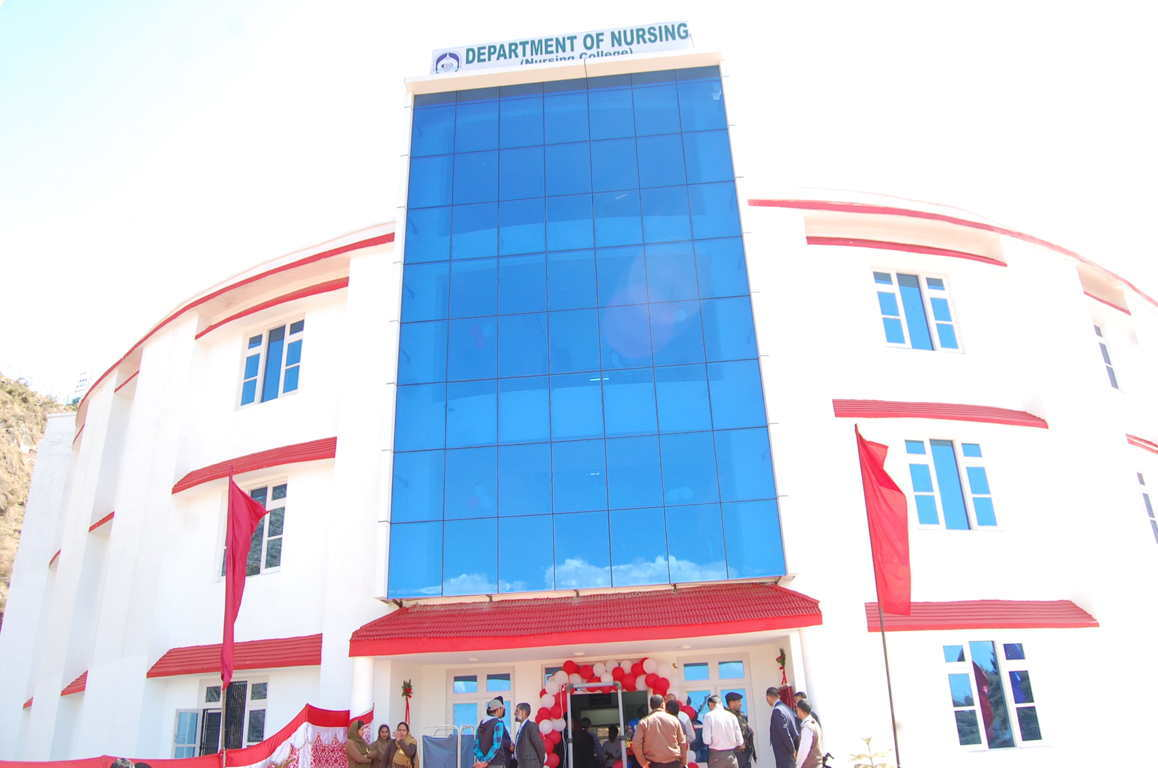 Baba Ghulam Shah Badshah University School Of Nursing and Biomedical Sciences Image