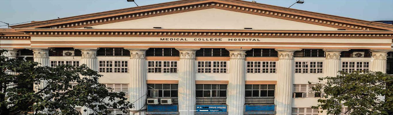Medical College, Kolkata Image