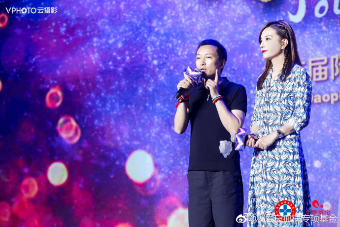 2018.06.29_Dạ tiệc từ thiện V-Yêu | 爱基金慈善晚宴