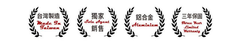 台灣製造、鋁合金、三年保固7天鑑賞,ptt、mobile01多人推薦的手機車架、iPhone車架