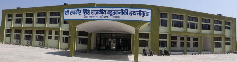 Ch. Ranbhir Singh Government Polytechnic Hathnikund, Yamunanagar