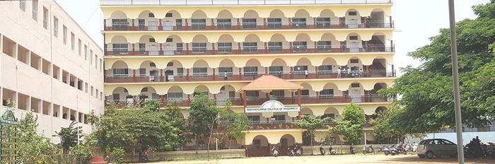 Smt. NDRK College of Nursing Image