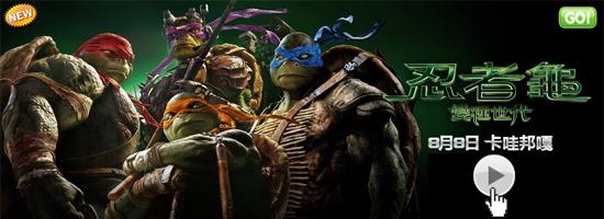 2014�Ԫ��t:�ܺإ@�N���(�v��/���)pps½Ķ�v��-���W���x���ܺإ@�N~�Ԫ��t:�ܺطs���Ƚu�W�v��/�Ԫ̯�龟qvod�v评2014 Ninja Turtle