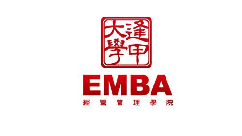 逢甲大學EMBA