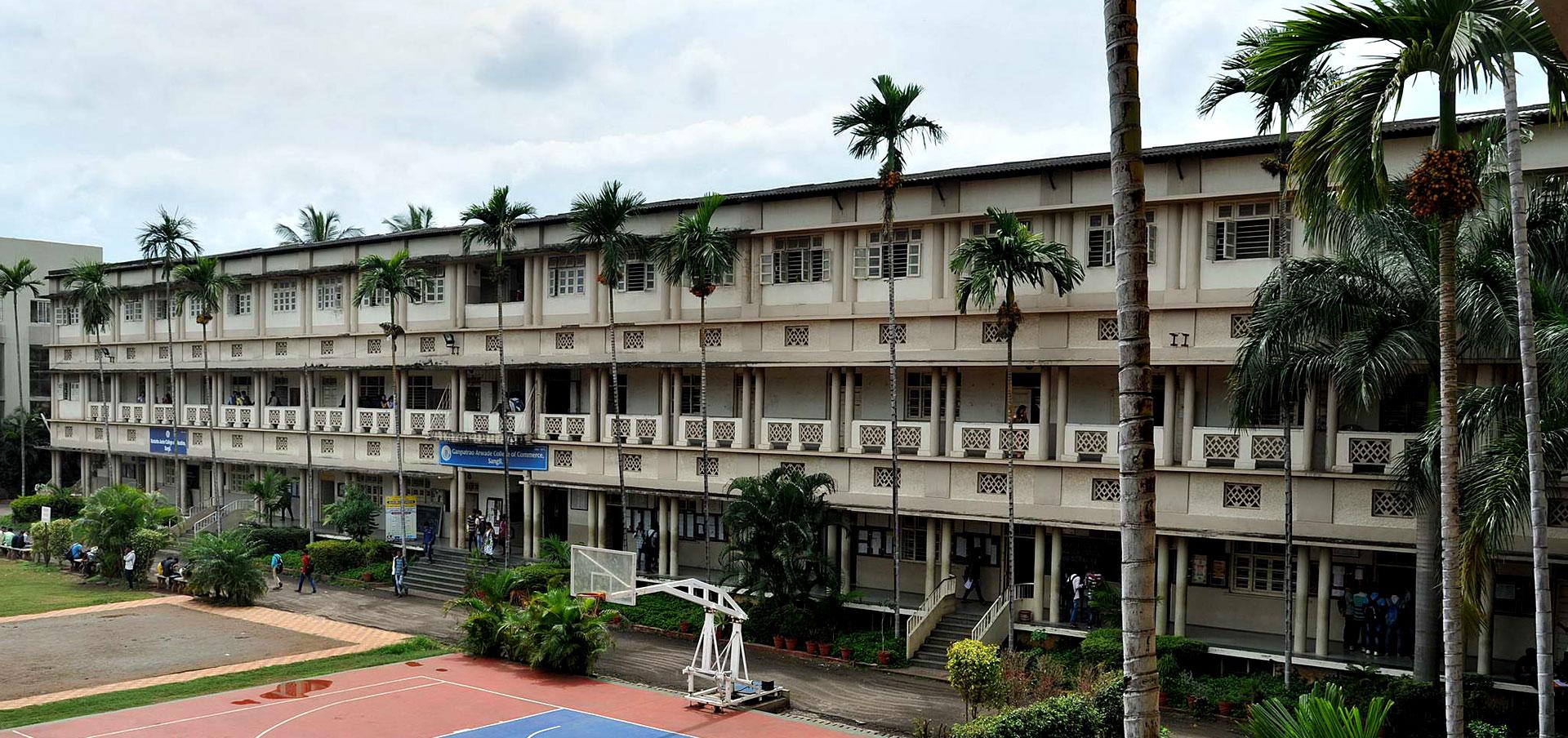 Ganpatrao Arwade College of Commerce, Sangli Image