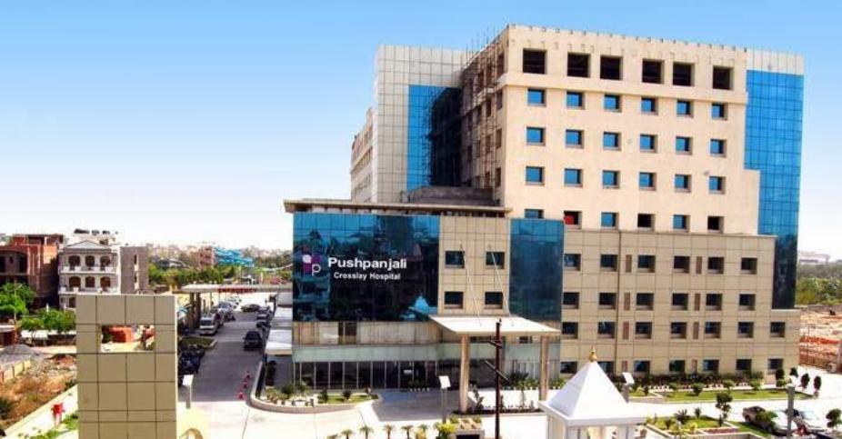 Max Super Specialty Hospital (Formerly Pushpanjali Crosslay Hospital), Ghaziabad Image