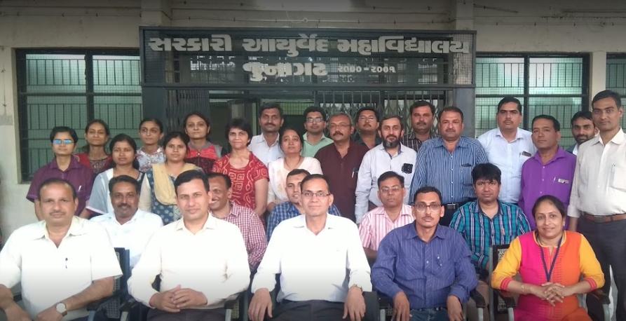 Government Ayurved College, Junagadh