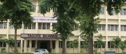 D.P. B.S. Degree College, Bulandshahr