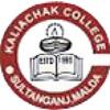 Kaliachak College, Malda