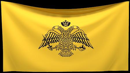 Bandera del Monte Athos
