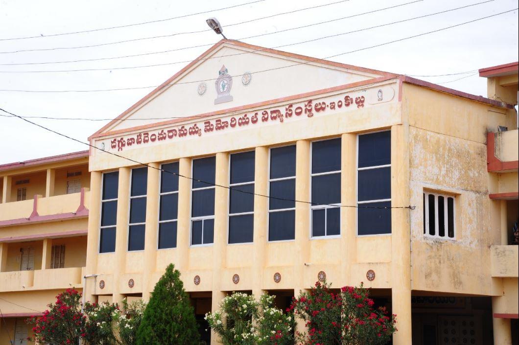 DCRM PG COLLEGE, Prakasam