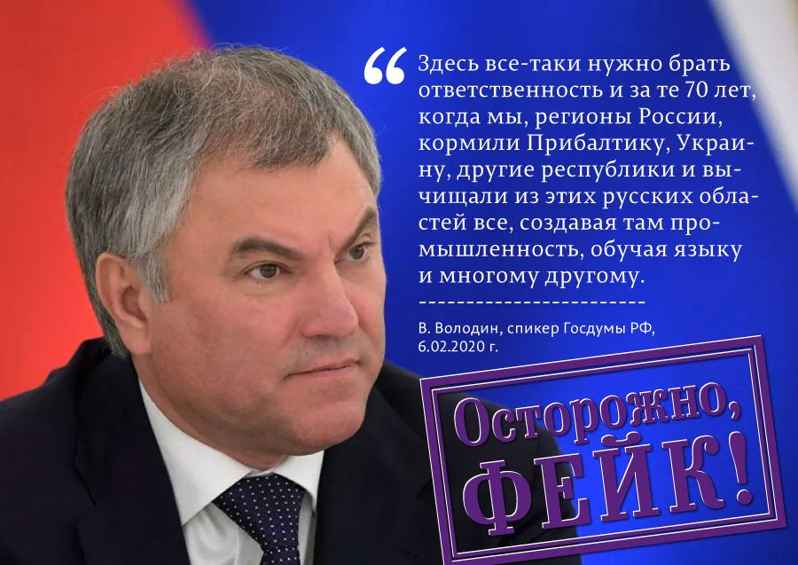 Разбор фейка Россия кормила СССР