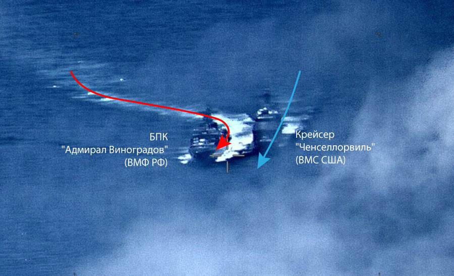 Кто кого подрезал в Восточно-китайском море?