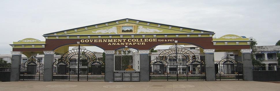 Government College, Anantapuramu Image