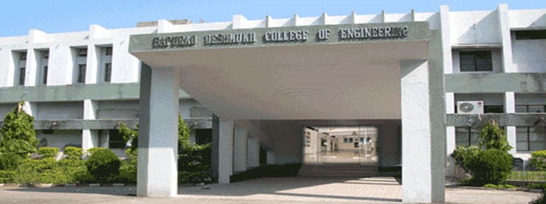 Bapurao Deshmukh College Of Engineering, Wardha