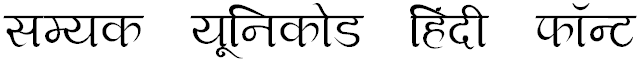 Download Samyak Devanagari Hindi Font